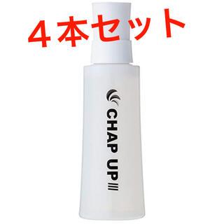 【即日発送】チャップアップ 育毛ローション 120ml 4本セット(スカルプケア)