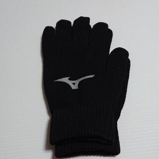 ミズノ(MIZUNO)の  くまもんさん専用    手袋(その他)