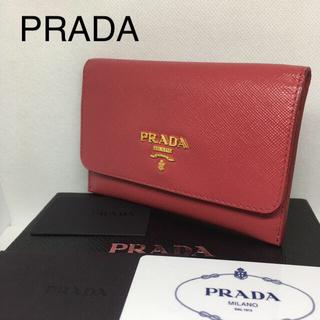 プラダ(PRADA)のPRADA サフィアーノ カードケース パスケース 小銭入れ ピンク(名刺入れ/定期入れ)