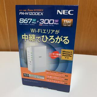 エヌイーシー(NEC)のNEC 無線LAN 中継機 PAW1200EX 新品未開封品(PC周辺機器)