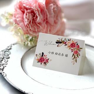 ˚✧席札˚✧ ~wedding~ 花柄【デザイン4種類】 1枚70円