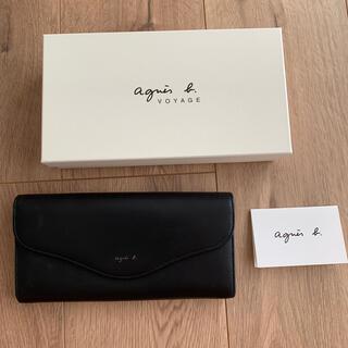 アニエスベー(agnes b.)のアニエス  ベー 長財布(財布)