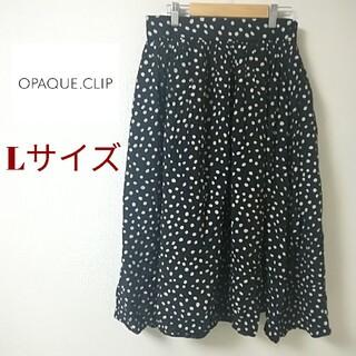 OPAQUE.CLIP - 【OPAQUE.CLIP】水玉柄スカート