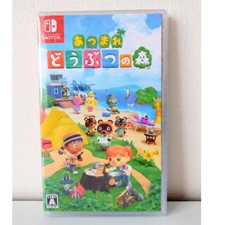 Nintendo Switch - 【即日発送】あつまれ どうぶつの森 新品未開封 Switch