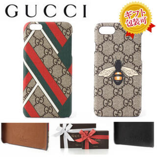 グッチ(Gucci)のGUCCI  ハチ iPhone7、 iPhone8、 iPhoneSE用(iPhoneケース)
