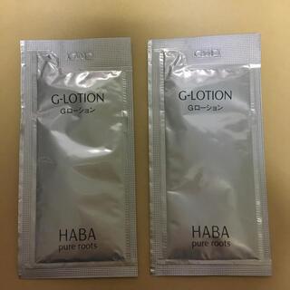 ハーバー(HABA)のハーバー gローション(化粧水/ローション)
