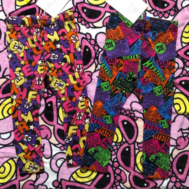JOEY HYSTERIC(ジョーイヒステリック)の(ㅅ˘˘)♡*.+゜ キッズ/ベビー/マタニティのキッズ服男の子用(90cm~)(Tシャツ/カットソー)の商品写真