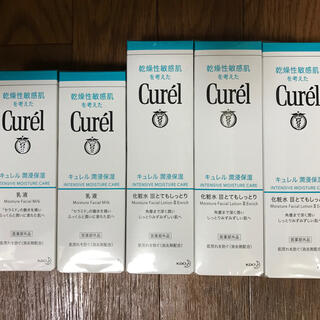 Curel - キュレル 化粧水3(とてもしっとり)&乳液 5本セット