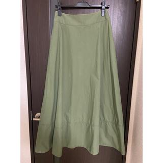 グリーンレーベルリラクシング(green label relaxing)のUnited allows スカート(ロングスカート)