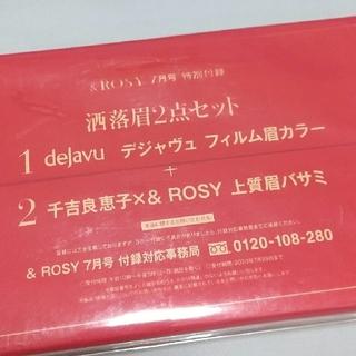 デジャヴュ(dejavu)のdejavu フィルム 眉カラー&眉バサミ &ROSY 付録(眉マスカラ)