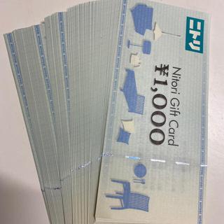 ニトリ(ニトリ)のニトリ ギフトカード 10万円分(ショッピング)