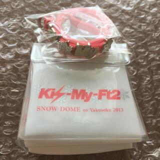 キスマイフットツー(Kis-My-Ft2)のKis-My-Ft2 シリコンブレスレット(アイドルグッズ)