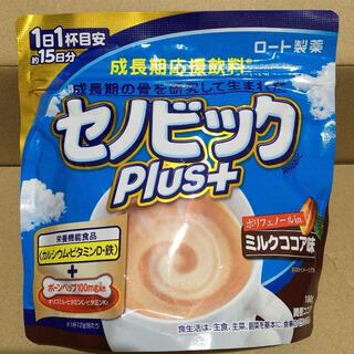 ロートセイヤク(ロート製薬)のセノビック Plus+ ミルクココア味(オリジナル身長計付き)(その他)