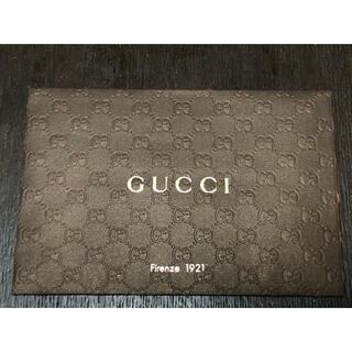 グッチ(Gucci)のGUCCI  封筒(カード/レター/ラッピング)