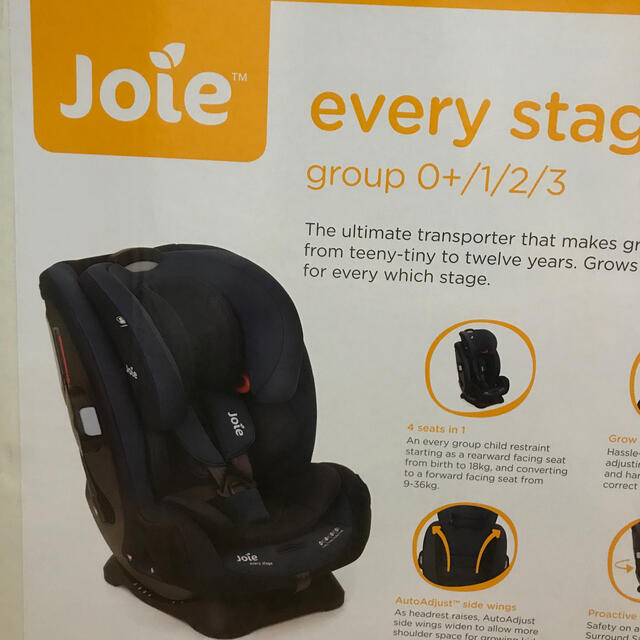 Joie (ベビー用品)(ジョイー)のJoie every stage チャイルドシート キッズ/ベビー/マタニティの外出/移動用品(自動車用チャイルドシートクッション)の商品写真
