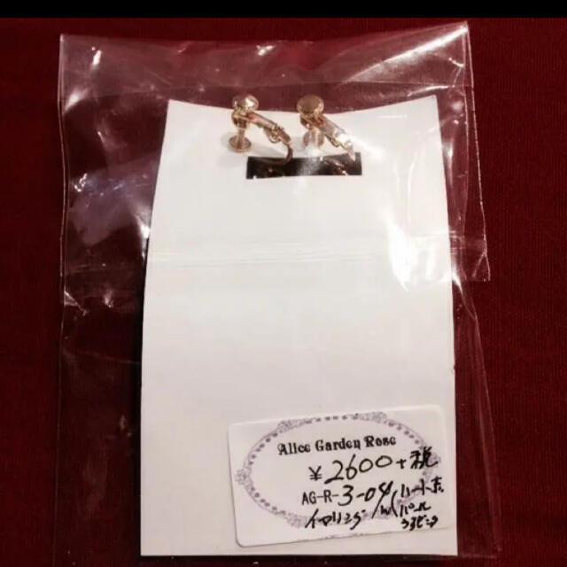 Q-pot.(キューポット)の☆Alice Garden Rose☆白うさぎちゃんイヤリング ハンドメイドのアクセサリー(イヤリング)の商品写真