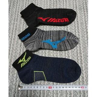 ミズノ(MIZUNO)のキッズ ミズノ 靴下(靴下/タイツ)