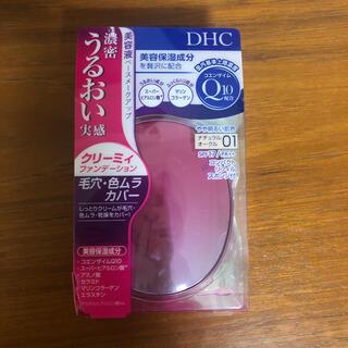 ディーエイチシー(DHC)のDHCファンデーション(ファンデーション)
