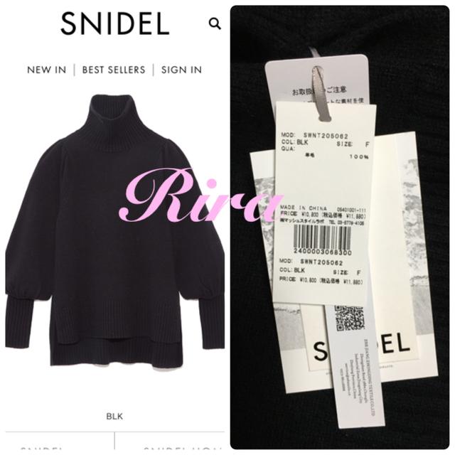 snidel(スナイデル)の完売色🌷新作新品🍀Sustaina ハイネックパフスリニットプルオーバー レディースのトップス(ニット/セーター)の商品写真