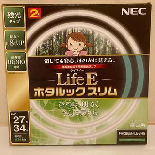エヌイーシー(NEC)のNEC 丸形スリム蛍光灯 LifeEホタル 86W 27形+34型 昼白色(蛍光灯/電球)