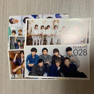 キスマイフットツー(Kis-My-Ft2)のKis-My-Ft2 会報 4~7、21、28(アイドルグッズ)