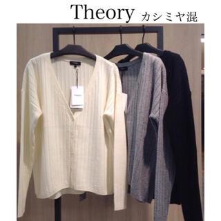 theory - セオリー カシミヤ混みウールカーディガン