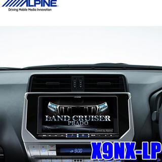 トヨタ - アルパイン ナビ X9NX-LP プラド