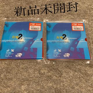 ニッタク(Nittaku)のキョウヒョウNEO2 レッド 特厚 2枚(卓球)