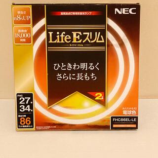エヌイーシー(NEC)のNEC 蛍光灯life Eスリム(蛍光灯/電球)