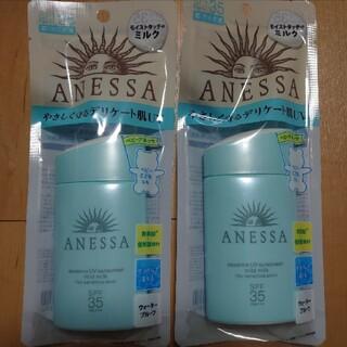アネッサ(ANESSA)のアネッサ エッセンスUV マイルドミルク 2点セット(日焼け止め/サンオイル)
