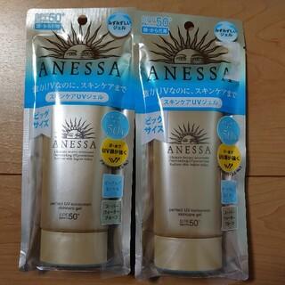 アネッサ(ANESSA)のアネッサ スキンケアUVジェル 2点セット(日焼け止め/サンオイル)