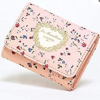 Les Merveilleuses LADUREE - 未使用 レ・メルヴェイユーズ ラデュレ 三つ折りミニ財布