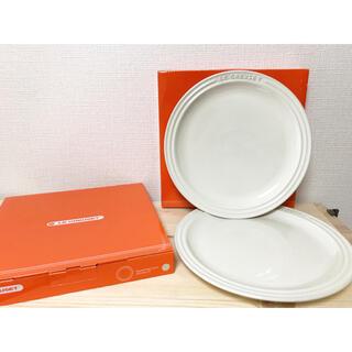 ルクルーゼ(LE CREUSET)のLE CREUSET🍋美品【限定色】ラウンドプレート 丸皿 ストーンウェア2枚(食器)