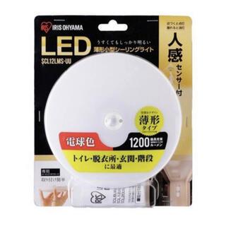 アイリスオーヤマ(アイリスオーヤマ)のアイリスオーヤマ LED小型シーリングライト 薄型 SCL12LMS-UU(天井照明)