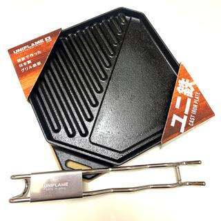 ユニフレーム(UNIFLAME)のユニフレーム 鉄鍋 ユニ鉄 グリル 鉄板 アウトドア  キャンプ 未使用(調理器具)