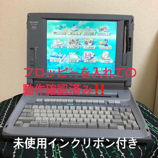 SHARP - ワープロ 書院❣️WD-M900