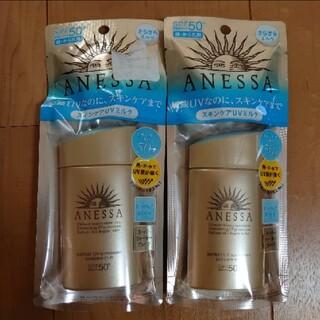 アネッサ(ANESSA)のアネッサ パーフェクトUV スキンケアミルク 2点セット(日焼け止め/サンオイル)