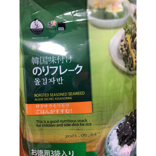 コストコ - コストコ 韓国味付けのりフレーク