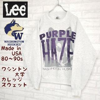リー(Lee)の《USA製》Lee リー ワシントン大学 カレッジ スウェットアニマルトレーナー(スウェット)