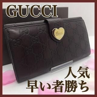 グッチ(Gucci)のGUCCI グッチ シマ GG柄 ラブリーハート ダークブラウン  長財布(財布)