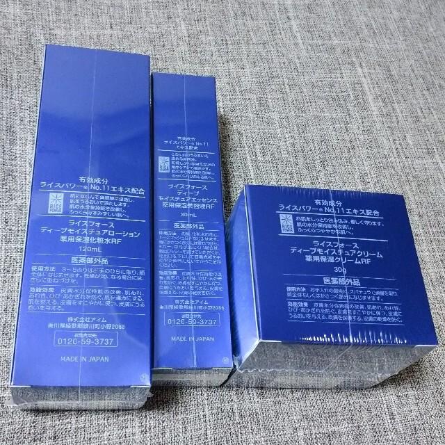 ライスフォース(ライスフォース)のライスフォース ディープモイスチュアローション コスメ/美容のスキンケア/基礎化粧品(化粧水/ローション)の商品写真