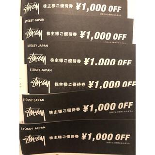 ステューシー(STUSSY)のSTUSSY ステューシー TSI株主優待 6枚 6000円分(ショッピング)