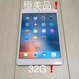 Apple - 【極美品】本体のみ❗️Apple  iPad mini 32G wifi