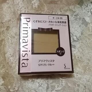 プリマヴィスタ(Primavista)のプリマヴィスタ きれいな素肌質感 パウダーファンデーション オークル05 (ファンデーション)