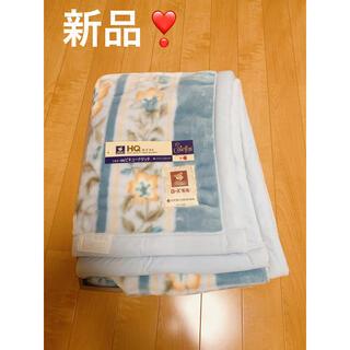 ニシカワ(西川)の新品! 京都西川 アクリル毛布 シングルサイズ ブルー(毛布)