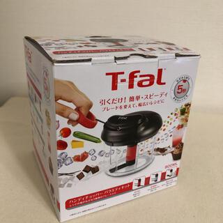 ティファール(T-fal)のcoco様専用✩.*˚ティファール ハンディチョッパー (調理道具/製菓道具)