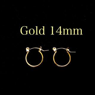 限定セール!デザインフープピアス 二個セット ゴールド 14mm