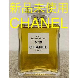 CHANEL - 【新品未使用】CHANEL no19 シャネル19番 オードパルファム 50ml