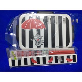 リトルミー(Little Me)のリトルミィランチボックスと箸・箸箱セット(弁当用品)