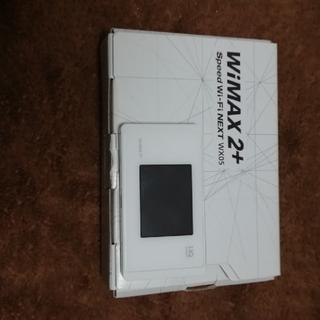 エヌイーシー(NEC)のSpeed Wi-Fi NEXT WX05(PC周辺機器)